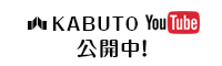 KABUTO youtube